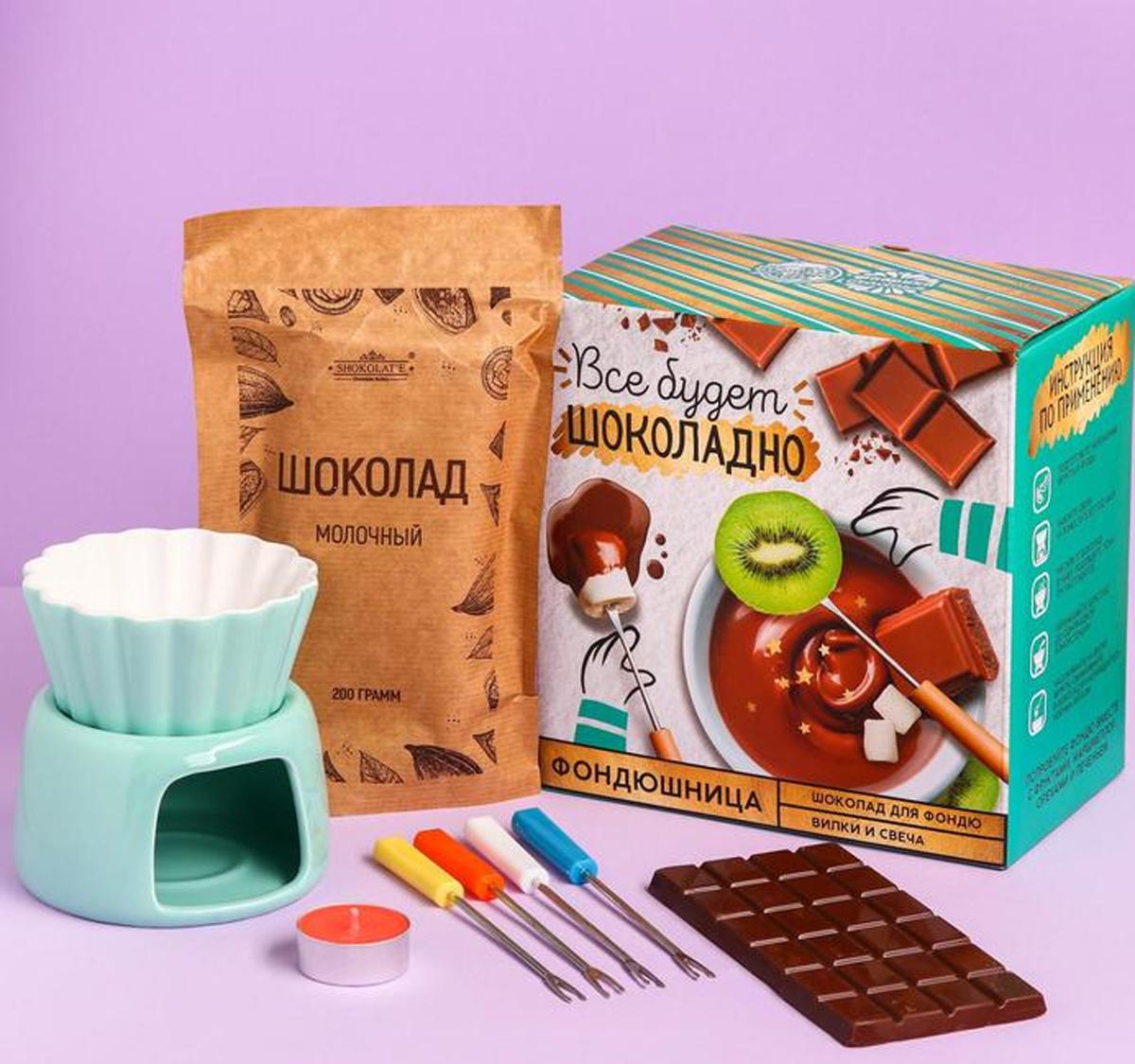 Набор для приготовления фондю «Все будет шоколадно»