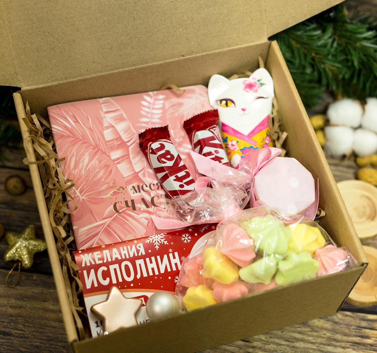 Подарочный набор Для исполнения желаний, розовый