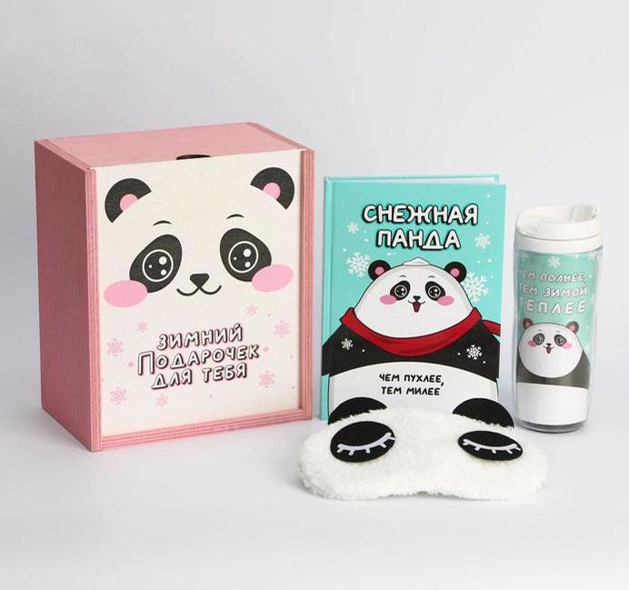 Набор Зимний подарочек для тебя. Панда.